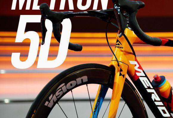 Metron 5D integrated
