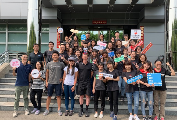Cameron Brown visiting our Taiwan HQ